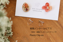 Floral Herbarium Stick Earrings [Tae]  No.2
