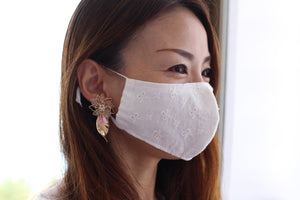 White Embroidered Flower Mask No. 2 (ADULT)