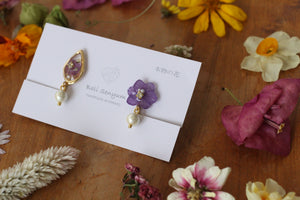 Hydrangea and Flower Medallion Gold Plated Clip-on (イヤリング)- No.18