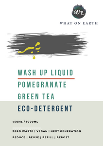 Wash up liquid Refill | Pomegranate and Green Tea
