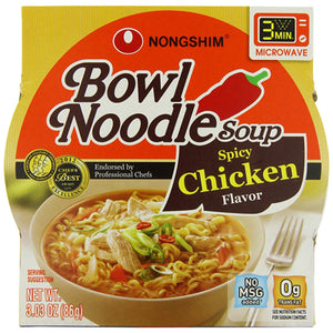 SPICY CHICKEN NOODLE SOUP BOWL