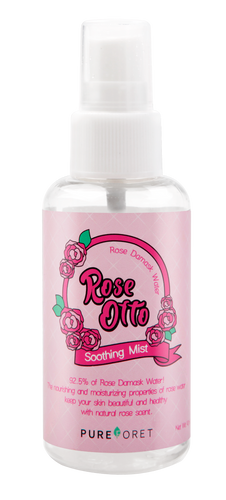 Pureforet Rose Otto Soothing Mist Mini, 2.02Fl Oz, 60ml