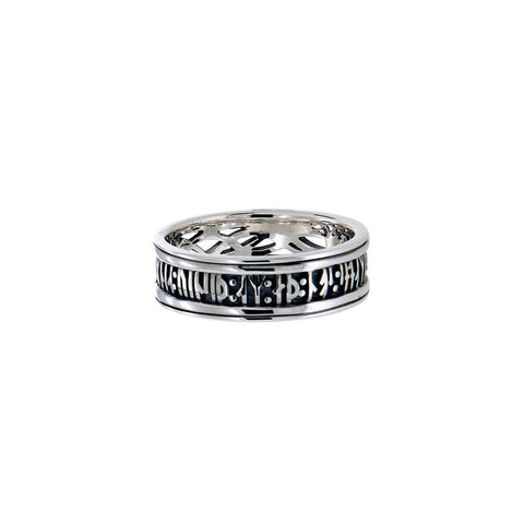 "Keith Jack - Viking Rune Ring ""Love conquers all; let us too yield to love."""