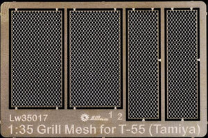 1/35 Grill Mesh for Tamiya T-55