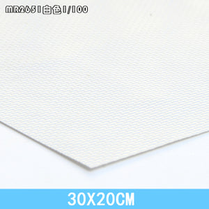 A4 DIY handmade building model material Building wall decoration culture stone PVC white staggered brick new