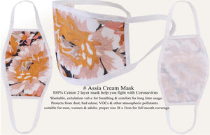 Vercia Designer Face Mask Cream Print - Vercia Fashion Group