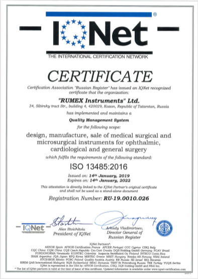 ISO 13485:2016 certificate for Rumex