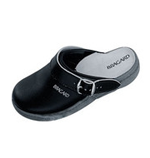 Renaud Kitchen Chef Shoes by Bragard
