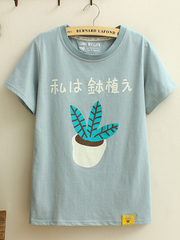 little tree cartoon t-shirt