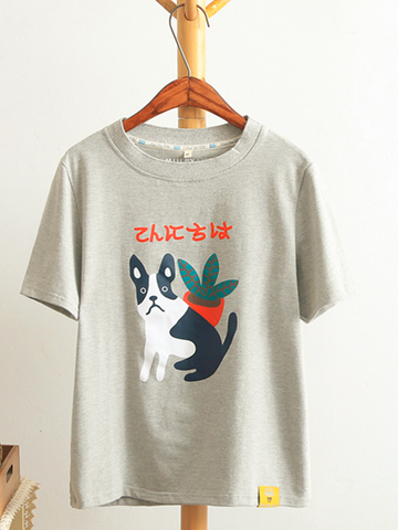 cartoon puppy t-shirt