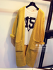 open front thick knitted cardigan
