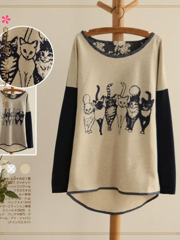 cats walk leisure top