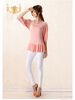 bubble sleeves flounce sweater