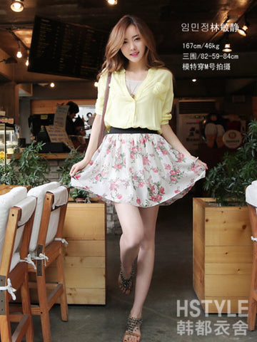 wild and free chiffon skirt