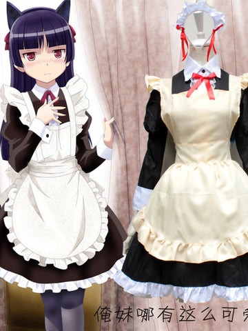 Oreimo my little sister cosplay set