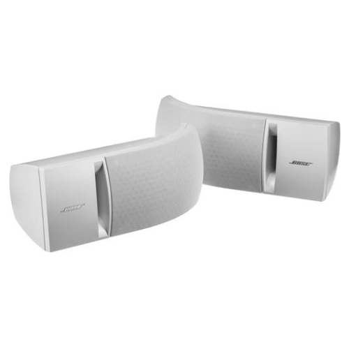 161 Full-Range Bookshelf Speakers Pair (White)