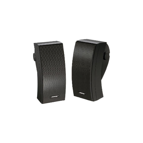 251 Outdoor Environmental Speakers (Black)