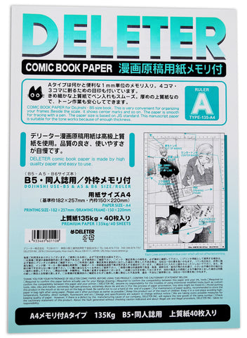 DELETER A4 Comic Book Paper, Pack of 40 Sheets