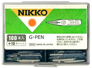 Nikko G  Nibs Box of 100+10