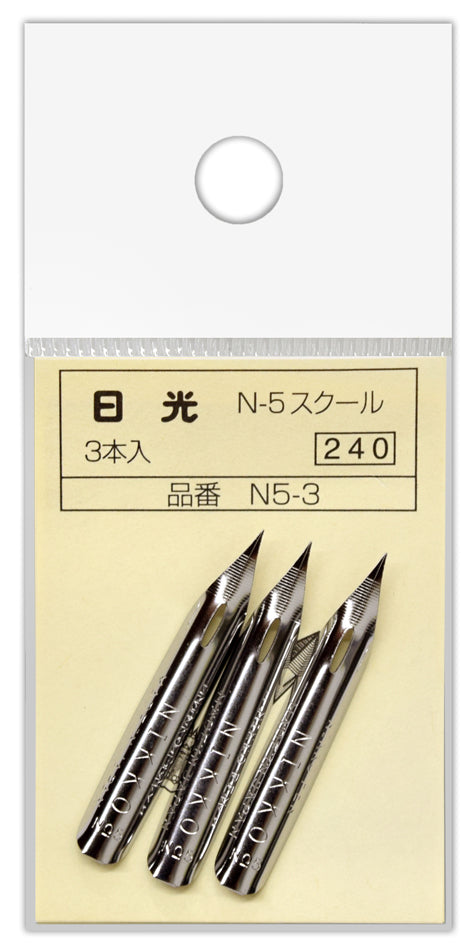 3 Pack of Nikko School N5-3 Nibs