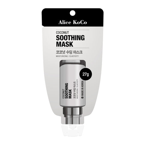Coconut Soothing Mask - MÓA MOA