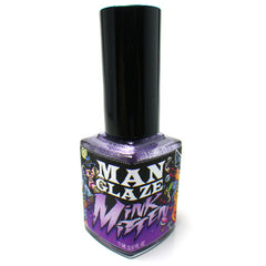 Mink Mitten metallic lavendar matte nail polish bottle in Simko art