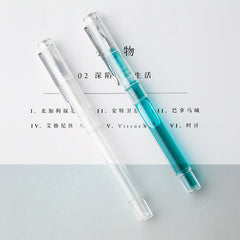 transparent clean fountain pen Art creation painting, [variant_title], [option1], [option2], [option3] - anythinganyware