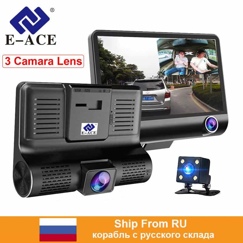 Car Dvr 3 Camera Lens  Dash Cam, [variant_title], [option1], [option2], [option3] - anythinganyware