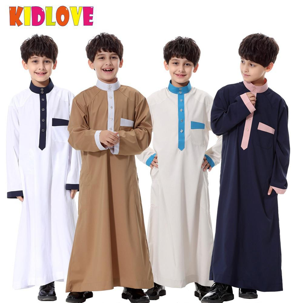 Kidlove Kids Muslim Traditional Stylish, [variant_title], [option1], [option2], [option3] - anythinganyware