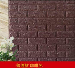 PE Foam 3D Stone Brick Panel Wall Sticker, Coffee, Coffee, [option2], [option3] - anythinganyware