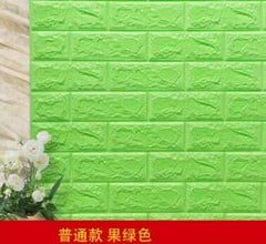 PE Foam 3D Stone Brick Panel Wall Sticker, Apple  Green, Apple  Green, [option2], [option3] - anythinganyware
