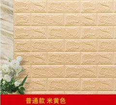PE Foam 3D Stone Brick Panel Wall Sticker, Cream Color, Cream Color, [option2], [option3] - anythinganyware