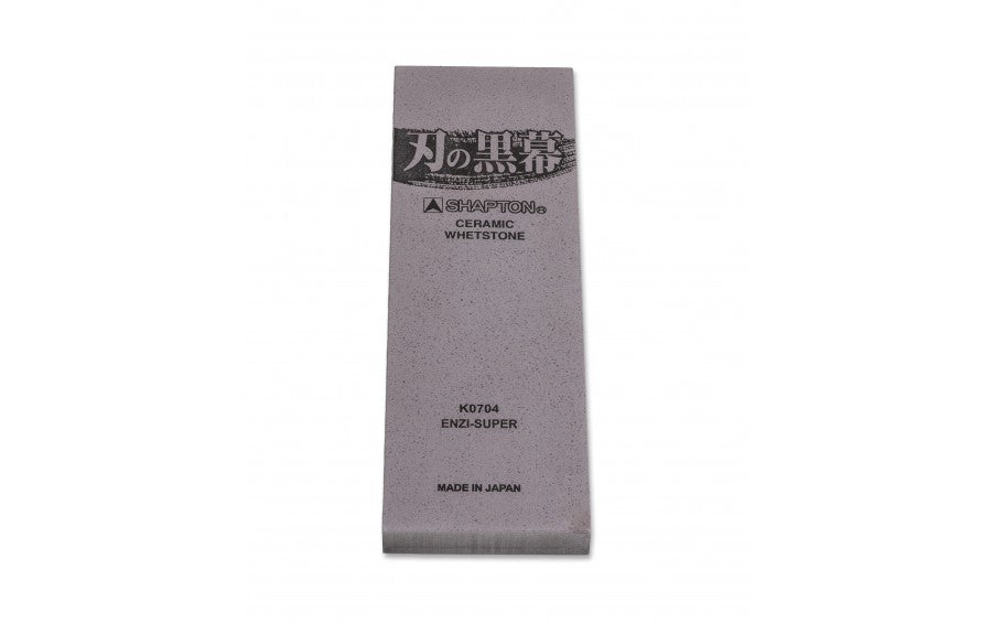 Shapton® Kuromaku Professional Ceramic Whetstone - Wine 5000 Grit