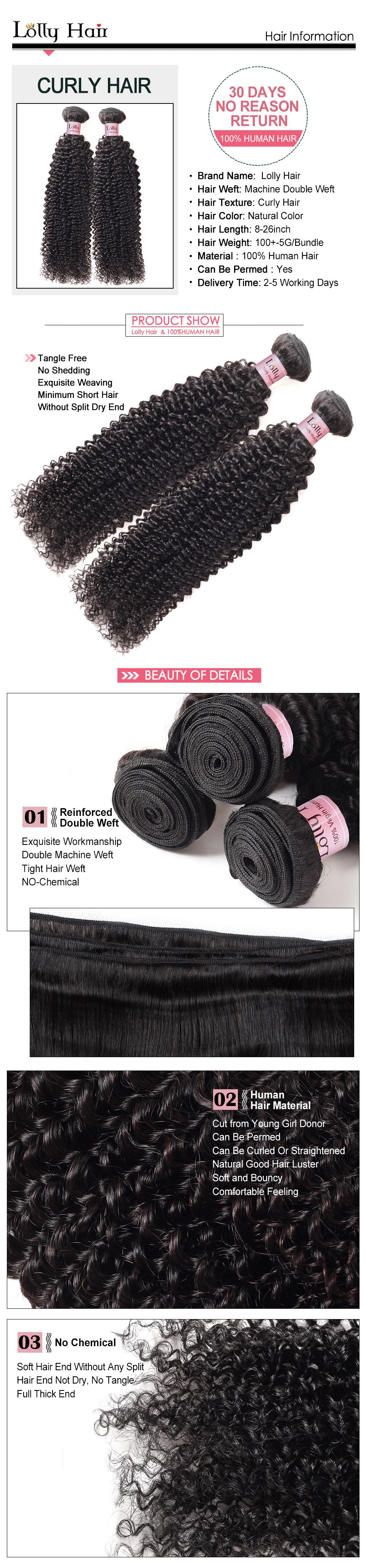 Lolly Brazilian Curly Virgin Human Hair 2 Bundles, 9A Grade, 100% Human Hair