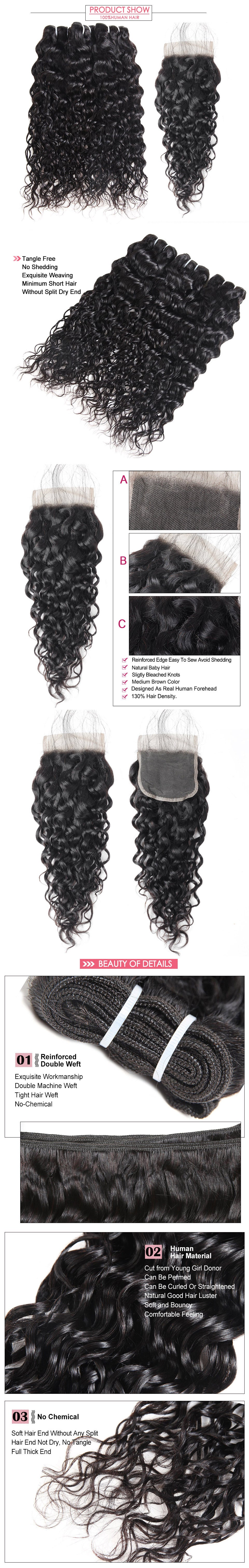 Water Wave Hair 3 Bundles with Lace Closure