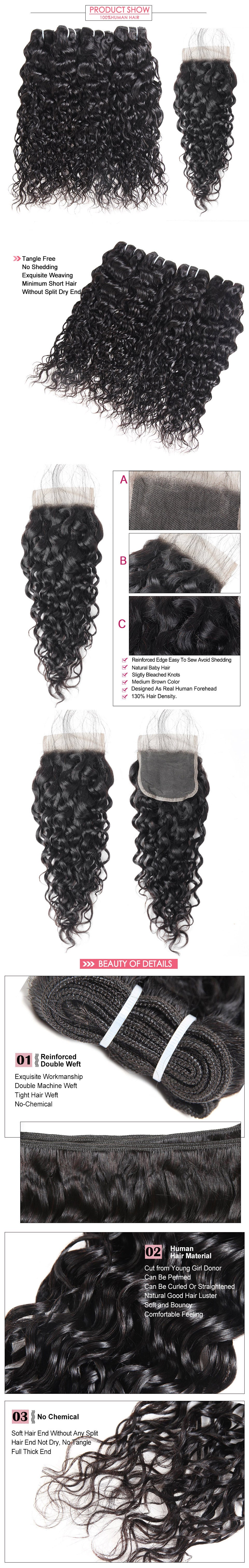 4 Bundles Water Wave Hair with Lace Closure