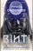 Binti: The Complete Trilogy (Paperback)