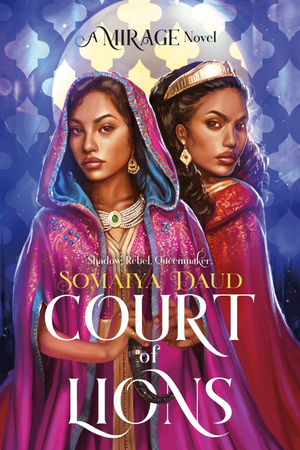 Court of Lions: Book 2 The Mirage Series (Hardcover)