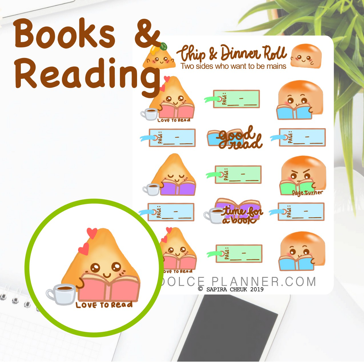 Books and Reading Chip & DInner Roll Character Planner Sticker