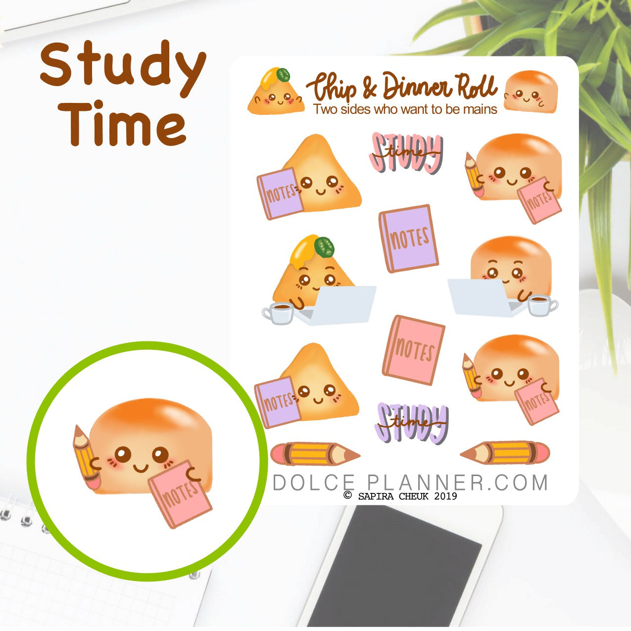 School and Study Chip & DInner Roll Character Planner Sticker