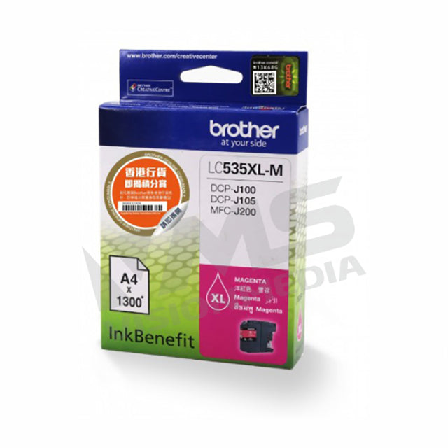 BROTHER MAGENTA INK CARTRIDGE (LC-535XLM)