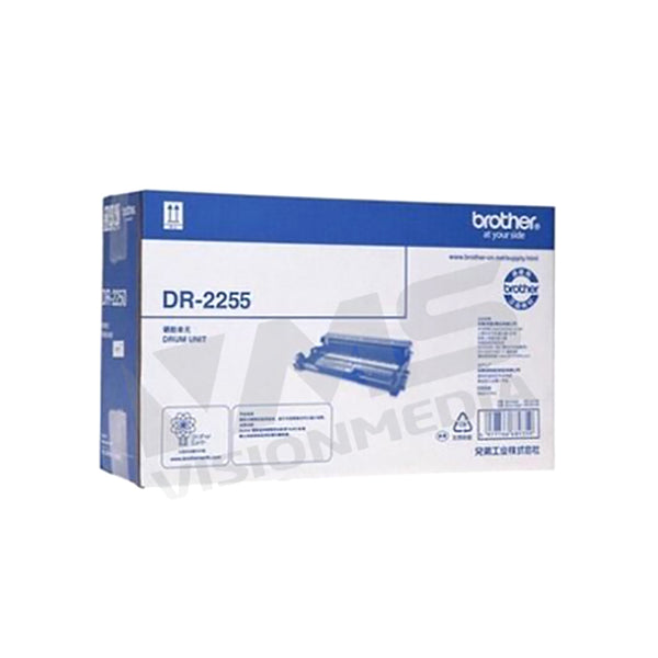 BROTHER DRUM CARTRIDGE (DR-2255)