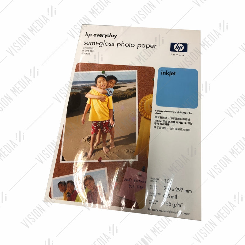 HP EVERYDAY SEMI-GLOSS PAPER  (A4, 100 SHEETS) (Q2511A)