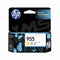 HP 955 YELLOW INK CARTRIDGE (L0S57AA)