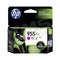 HP 955XL MAGENTA INK CARTRIDGE (L0S66AA)