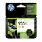 HP 955XL YELLOW INK CARTRIDGE (L0S69AA)
