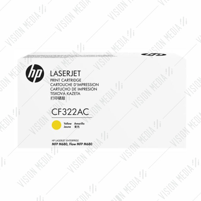 HP 653A YELLOW CONTRACTUAL TONER CARTRIDGE (CF322AC)