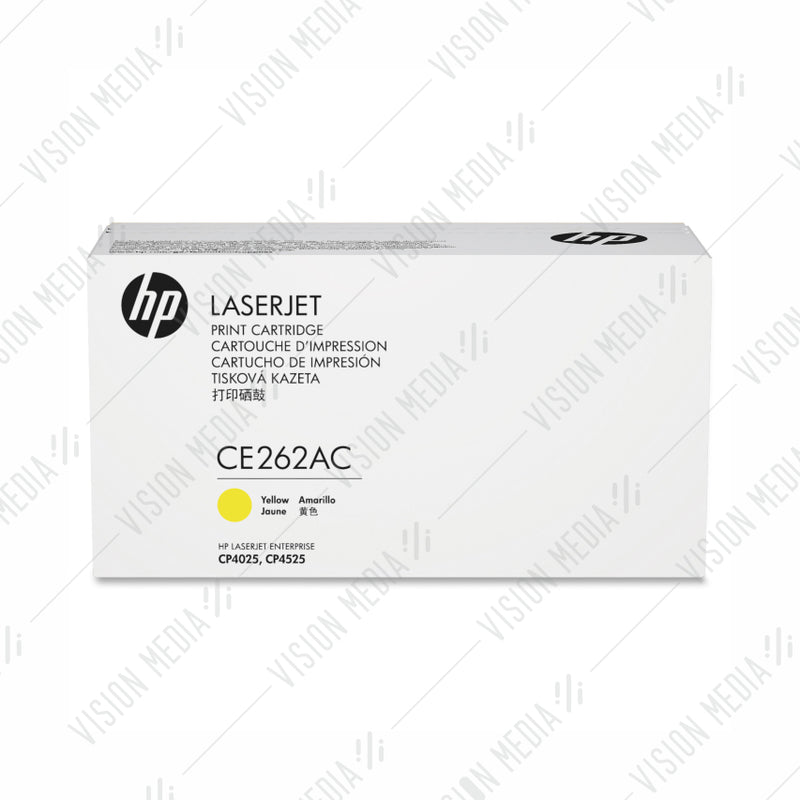 HP 648A YELLOW CONTRACTUAL TONER CARTRIDGE (CE262AC)