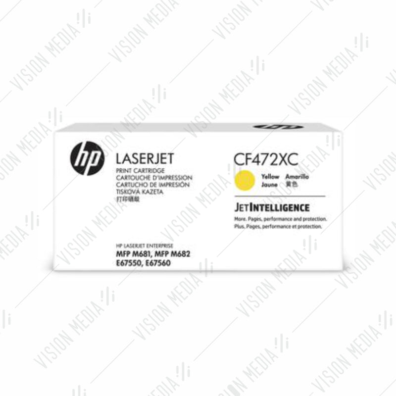 HP 657X YELLOW CONTRACTUAL LASERJET TONER CARTRIDGE (CF472XC)