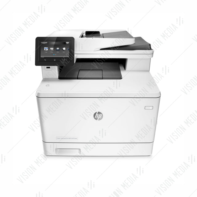 HP COLOR LASERJET PRO MFP M281FDW PRINTER (T6B82A)